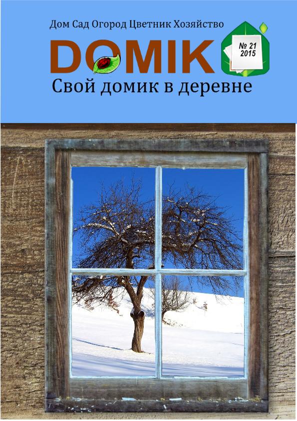 Журнал 20-страница001