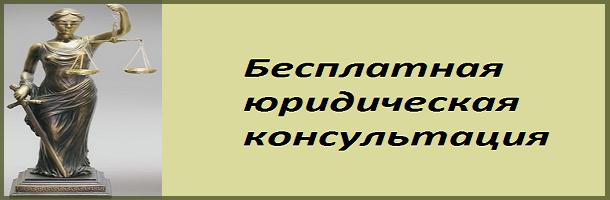 Налог на землю расчет-бесплатная юридическая консультация онлайн Украина