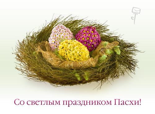 Христос Воскресе!!!!!!!!!