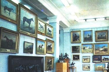 музей коневодства3