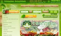 Семена Свитязь — интернет магазин, наш отзыв