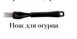 vidy-nozhej-dlya-kuxni-nozh-dlya-ogurcov