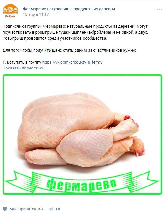 biznes-v-derevne-9