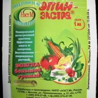 Эпин для растений: мнение цветовода