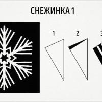 Снежинки из бумаги своими руками — шаблоны, схемы