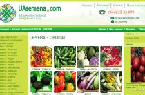 Uasemena — магазин семян, наш отзыв