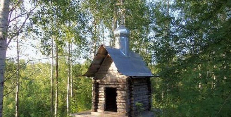 Уникальные памятники природы России — природный парк Дудорова